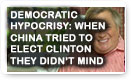 Democratic Hypocrisy: When China Tried to Elect Clinton They Didn't Mind - Lunch Alert!